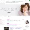 小松彩夏のブログ