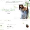 西永彩奈のブログ