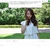 椎名歩美のブログ
