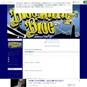R.I.P BIG-T... | BIGG WILLIE blog