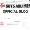 BOYS AND MENのブログ