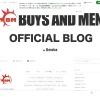 田中俊介(BOYS AND MEN)のブログ
