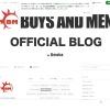 本田剛文(BOYS AND MEN)のブログ