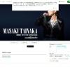 田井中将希のブログ