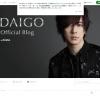 DAIGO(BREAKERZ)のブログ