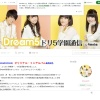 Dream5のブログ