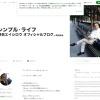 野呂エイシロウ(放送作家)のブログ