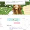 Reinaのブログ