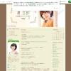 中村繪里子のブログ