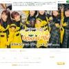 塚本颯来のブログ