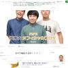 岡部大(ハナコ)のブログ