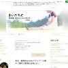 飯田舞のブログ