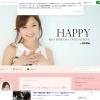 石川梨華のブログ