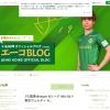 小池純輝のブログ
