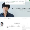 鶏冠井孝介のブログ