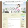 Kainatsuのブログ