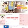 三倉佳奈のブログ
