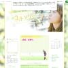 横田かおりのブログ