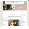 勝木友香のブログ