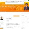斉藤和巳のブログ