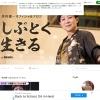 美川憲一のブログ