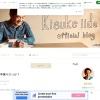 飯田基祐のブログ