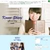 紺野栞のブログ