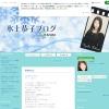 氷上恭子のブログ