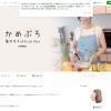 亀井京子のブログ