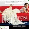 Liaのブログ