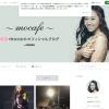 mocaのブログ