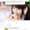 小池花瑠奈のブログ