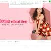 梨衣名のブログ