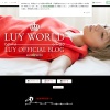 LUYのブログ