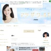 松澤千晶のブログ