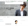 鉄平(あいのり)のブログ