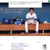 前田健太(ロサンゼルス・ドジャース)のブログ