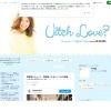 宇井愛美のブログ