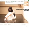 飯島真理のブログ