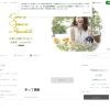 松尾翠のブログ