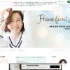 真矢ミキのブログ