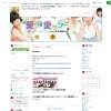 三花愛良のブログ