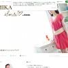 杉崎美香のブログ
