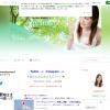 美濃岡洋子のブログ