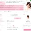 三浦茉莉のブログ