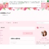 小宮理英のブログ