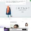 上白石萌歌のブログ