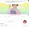 加賀楓のブログ