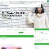 むっちゃんのブログ