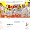 内藤聡のブログ